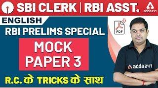 sbi-clerk-2020-pre-english-mock-paper-3-reading-comprehension-tricks