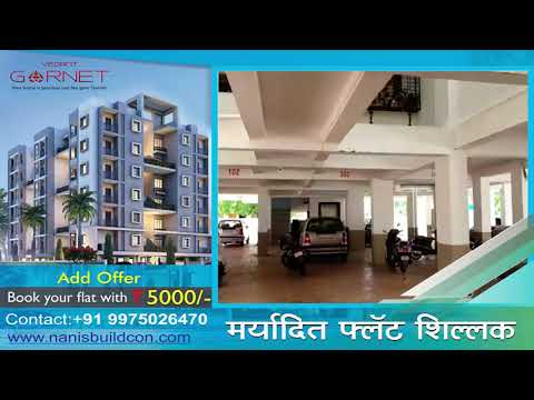 #NanisBuildCon Nagpur Vedant Garnet 2BHK 3BHK Flats Overview Real Estate | Dream Home in Orange City