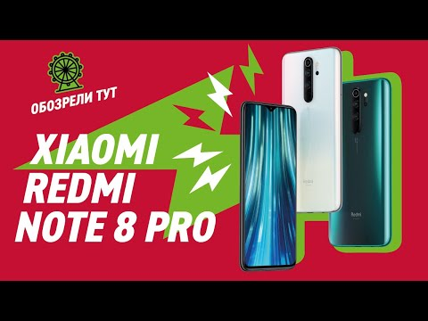 Redmi Note 8 Pro – бюджетный смартфон флагманского уровня