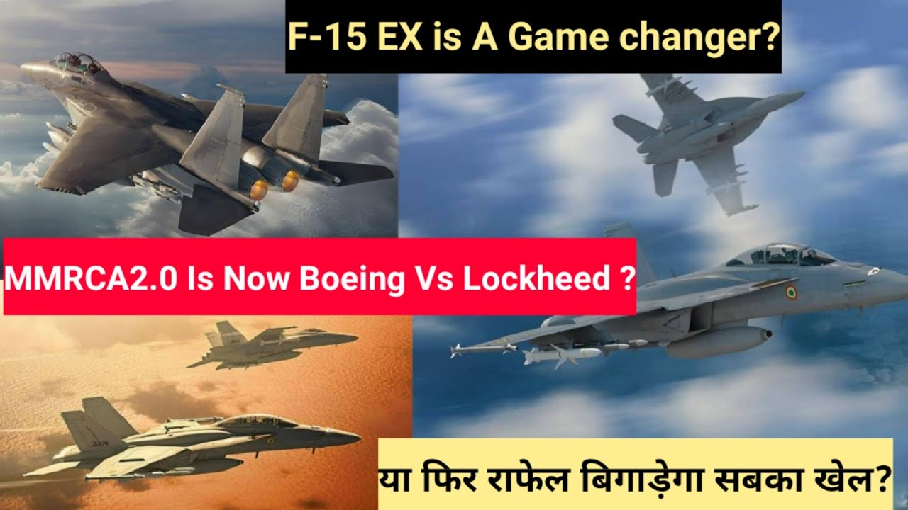Download F15ex Wil be A Game changer for Indian Air force? |F15ex India |F/A-18 Super hornet | MMRCA2.0