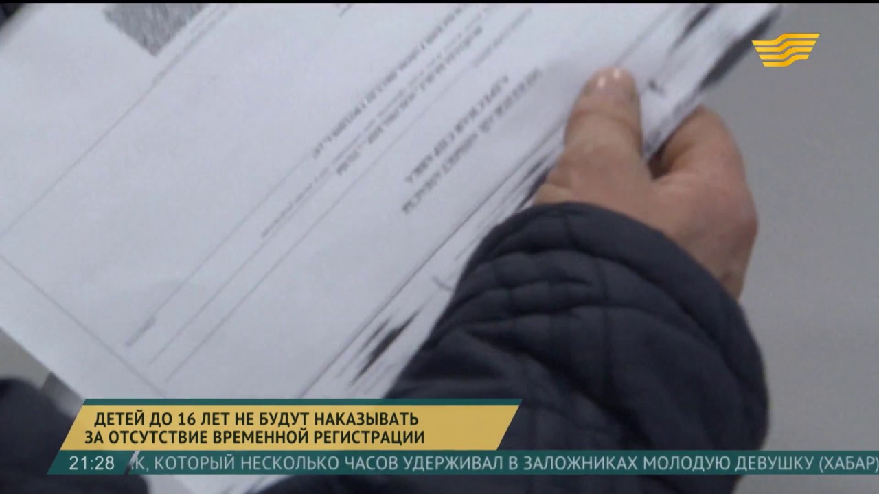 взять кредит в москве с временной регистрацией темы: Нарисованные влюблённые