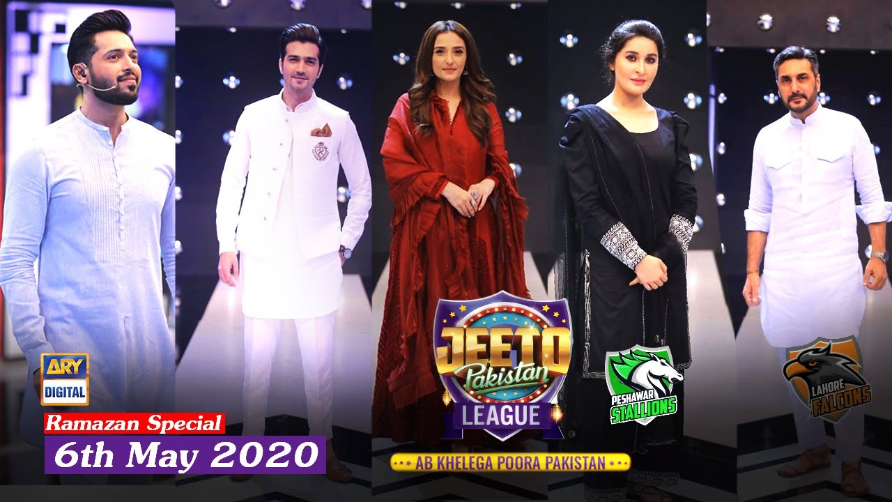 Jeeto Pakistan League | Ramazan Special | 6th May 2020 | ARY Digital