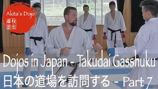 Visiting Karate Dojos in Japan - Part 7: Sensei Richard Heselton 拓大空手部夏合宿リチャード先生【Akita's Video】