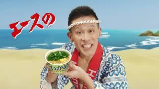 Wakame Ramen - Sauce soja et Sésame vidéo