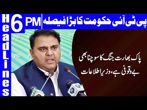 PM Imran Khan give last warning to India | Headlines 6 PM | 23 September 2018 | Dunya News