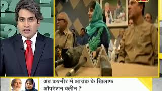 Watch the complete segment of DNA with Sudhir Chaudhary, June 19, 2...