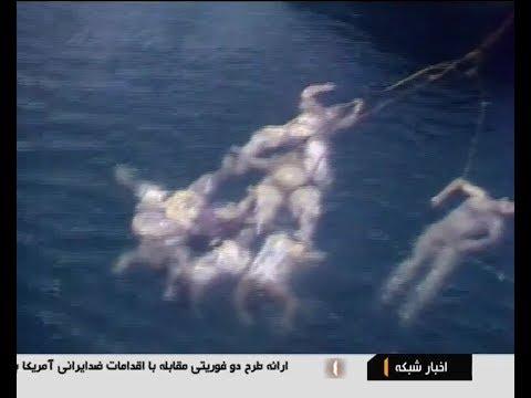 Iran Air 655 passenger flight 29th Anniversary of USA warship war crime