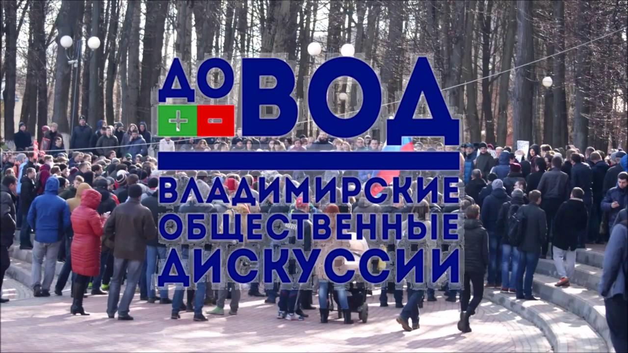 Мероприятия и события в Москве 12 июля 2017
