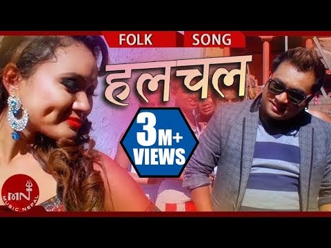 "Nepali Hits Hulchul "" हलचल"" by Jamuna Rana and Ramji Khand full HD"