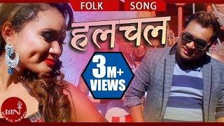 """Nepali Hits Hulchul """" हलचल"""" by Jamuna Rana and Ramji Khand full HD"""