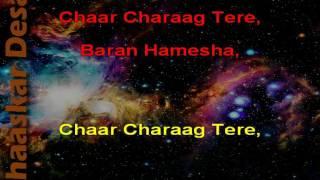 Dumadum Mast Qalandar - Runa Laila Karaoke