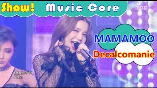 [HOT] MAMAMOO - Decalcomanie, 마마무 - 데칼코마니 Show Music core 20161126