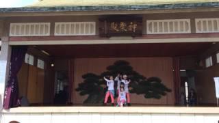 町田天満宮祭りに参加した映像です。 クラウドナインダンスクリエイショ...