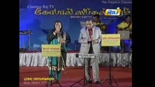 MAYILE MAYILE by Dr SPB & Surmukhi in Gopal Sapthaswaram Video