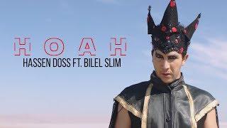 Hassen Doss - HOAH / حسان الدوس - هوه