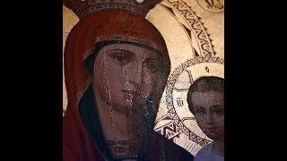 "Замироточи икона на Пресвета Богородица ""Знамение"" в храм до Москва"