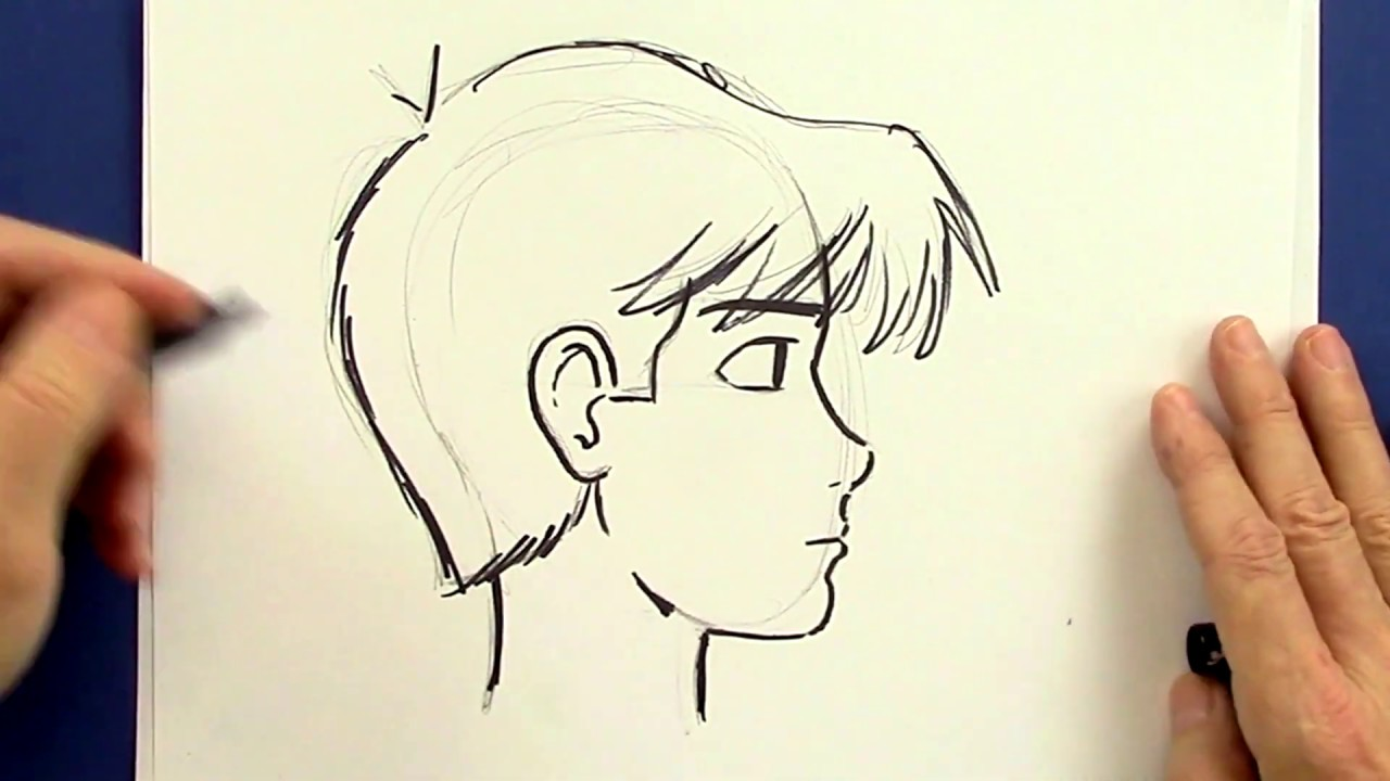 How To Draw A Side View Profile For Beginners Youtube
