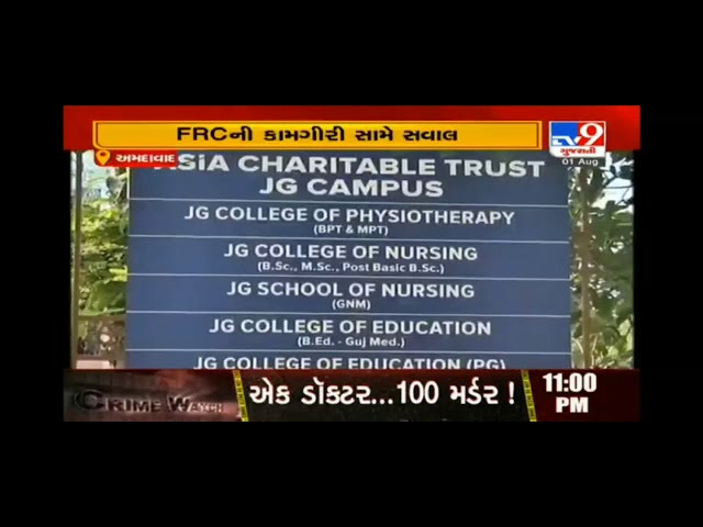 Frc & Khangi School Sanchalak ni  polkhol Tv