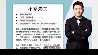 【中国井点】凡尔赛文学爆红,人人学习成为凡学家! - YouTube