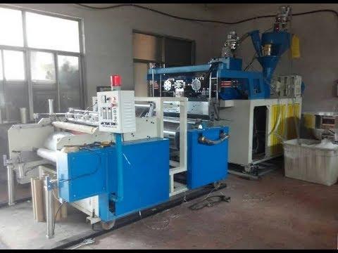 Линия по производству стрейч плёнки, 3х слойная плёнка, 1000 мм
