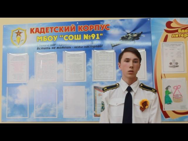 Изображение предпросмотра прочтения – АртемДанилов читает произведение «Нам нужна одна победа» Б.Ш.Окуджавы