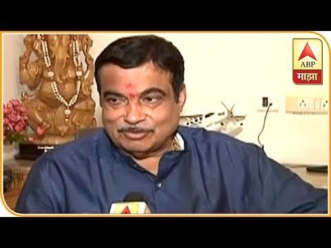 Nagpur | Nitin Gadkari Reaction