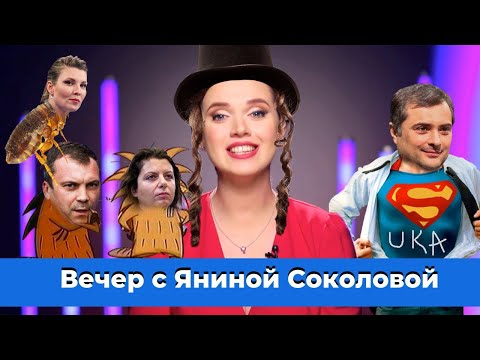 Гиркин сдал Суркова/