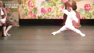 ローザンヌ国際バレエコンクールで第一位の二山治雄と第三位の中尾太亮がゲスト出演|キエフ・クラシック・バレエ2018 JAPAN