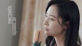 [COVER] DalShabet Woohee (달샤벳 우희) - Rainbow (레인보우)