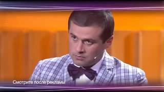 Камеди клаб, сольное выступление дуэт имени Чехова!