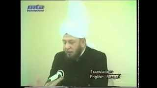 Friday Sermon 24 July 1987