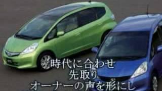 FIT新車レポート「まるも 亜希子」