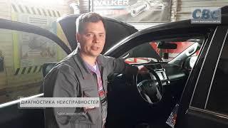 Удаление сажевого фильтра и клапана EGR Toyota Prado