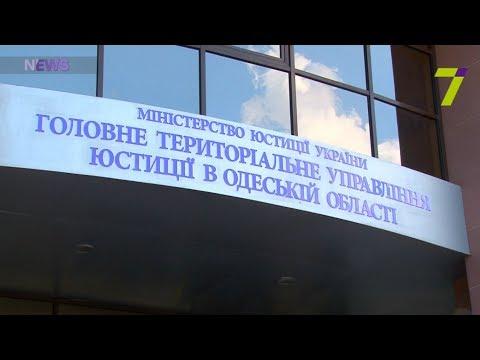 Новости 7 канал Одесса: Не заплатил алименты – не поедешь на отдых за границу