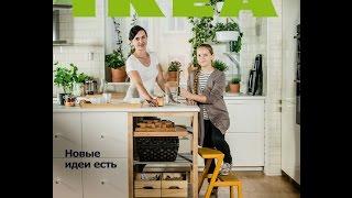 Я НА ОБЛОЖКЕ КАТАЛОГА IKEA 2016(, 2015-10-20T14:49:58.000Z)