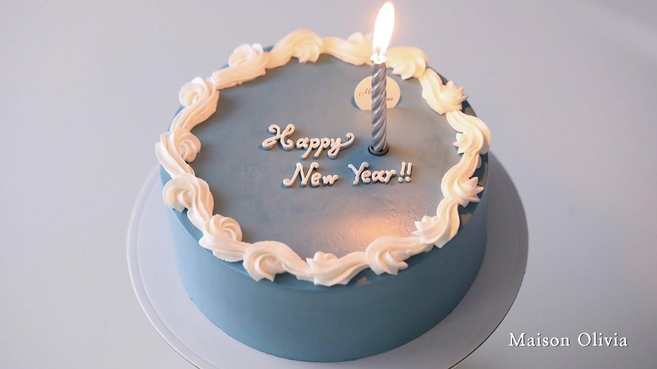 Lettering Cake 2편 - 물결 패턴을 이용한 심플레터링 케이크  ( Simple Lettering Cake )