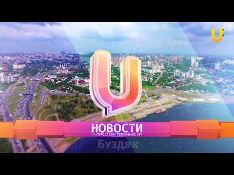 Новостной дайджест от 18 октября (Октябрьский, Туймазы, Кандры, Буздяк, Бижбуляк, Киргиз-Мияки)