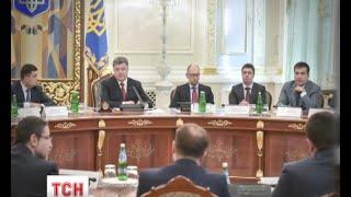 Порошенко назвав скандал із Саакашвілі й Аваковим неприпустимим