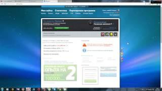 Быстрое продвижение сайта в поисковых системах, реактивная раскрутка сайта(Сервис Livesurf раскрутка сайта бес платно http://livesurf.ru/promo/45439 СервисRedsurf раскрутка сайта бес платно http://redsurf.ru/?r=..., 2015-02-23T15:50:47.000Z)