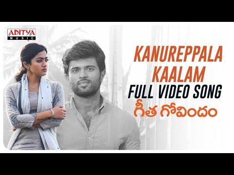 Kanureppala Kaalam Full Video Song ||...