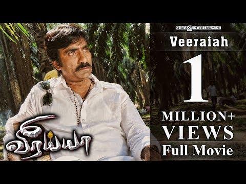 Veeraiah - Full Movie | Ravi Teja | Kajal Aggarwal | Taapsee Pannu | Shaam | Brahmanandam thumbnail