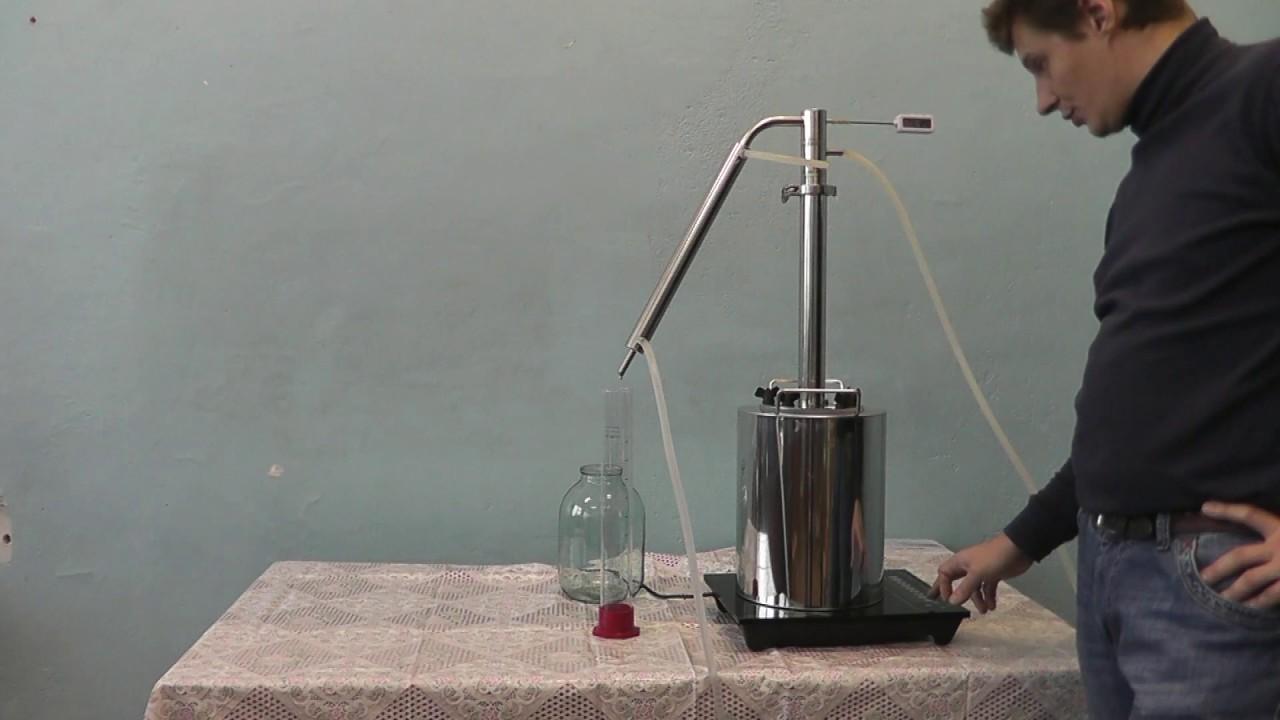 Самогонный аппарат источник видео коптильня холодного копчения купить в калининграде