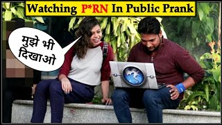 Watching P*RN In Public prank !! by 3 Jokers  !! prank in india 2019 !rozzbuzz