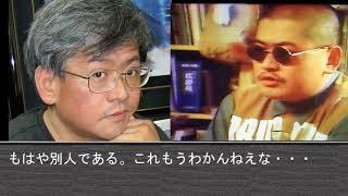 小林誠野獣先輩説 小林誠受刑者 検索動画 16