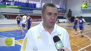 Тренування студентської збірної України з баскетболу. Сюжет TК Z