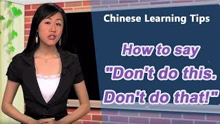 "How to say, ""Don't do this. Don't do that!"" in Chinese - Chinese Learning Tips with Yoyo Chinese"
