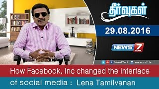 Download Video Theervugal - How Facebook, Inc changed the interface of social media | Theervugal | News7 Tamil MP3 3GP MP4