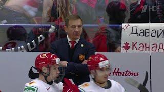 Валерий Брагин назначен на пост главного тренера сборной России по хоккею