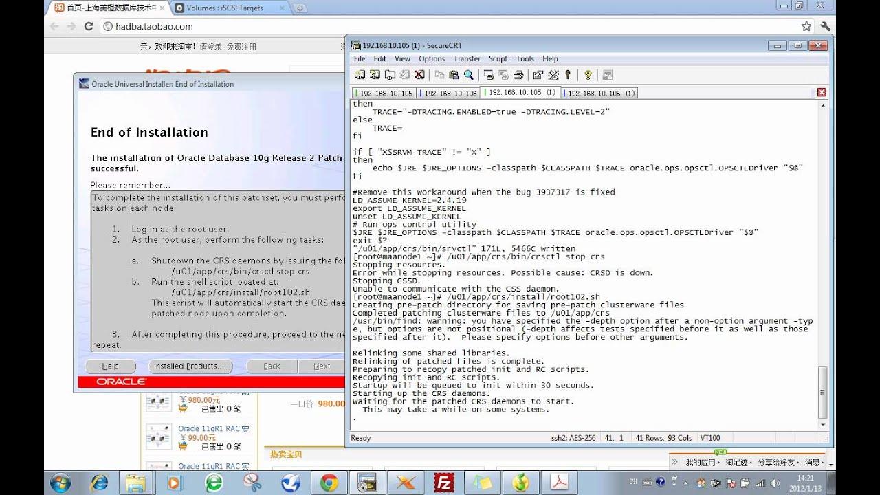 02.15_Oracle_10gR2_RACDG_2.15 Upgrade Oracle Clusterware