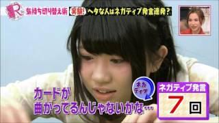 cute girl Kasuga.